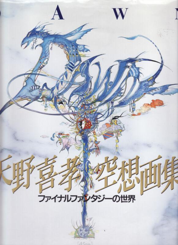 YOSHITAKA  AMANO: Dawn (NTT-1991) SC ~Japanese Text~