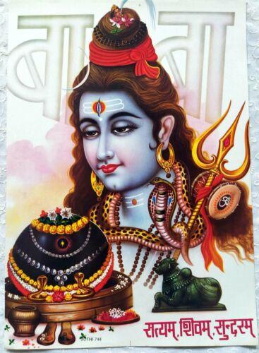 Hindu Religious Old Rare & Unique Poster Lord Shiva Shankar Mahadev 12 x 17 Inch