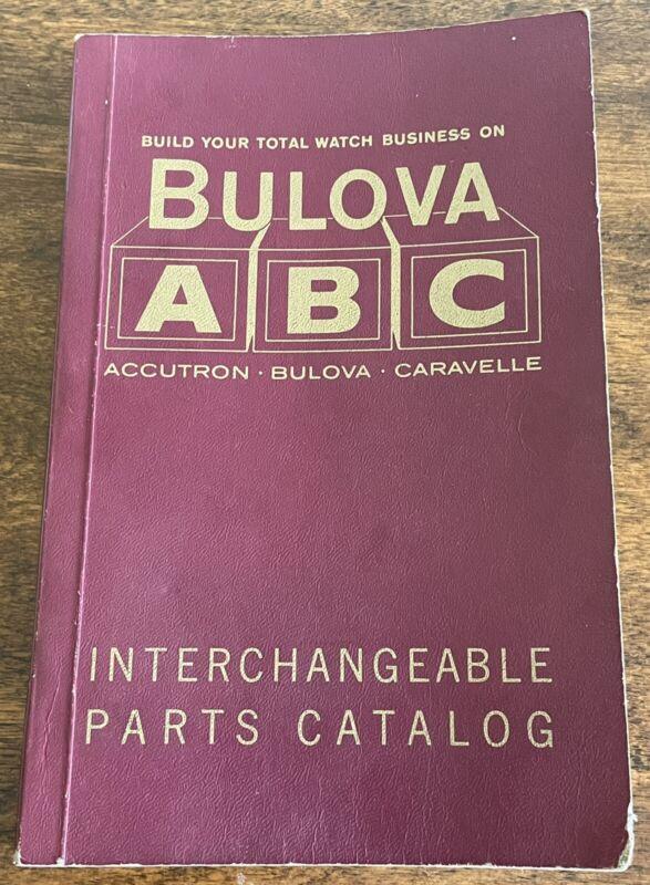 1963 Bulova ABC Interchangeable Parts Catalog Watch Repair Accutron Caravelle
