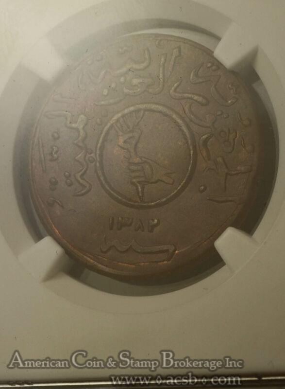 Yemen 1/40 Riyal AH1382 MS63 BN NGC bronze Y#22 Rare Violet Example Gem