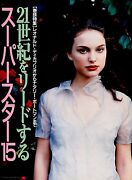 Natalie Portman Clippings