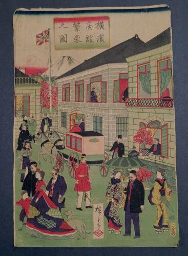 "Japanese Woodblock ""Foreign Business District in Yokohama"" Utagawa Hiroshige III"