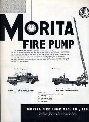 Vintage MORITA Fire Trucks KAWASAKI Dockyard SUMITOMO Japan Japanese ADS 1963