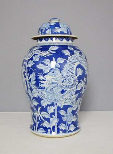 Chinese  Blue and White  Porcelain  Jar  With  Cover    M1467