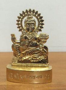 HINDU-GOD-OF-WEALTH-LORD-KUBER-BHAGWAAN-MEDITATION-PRAYER-DIWALI-POOJA-PRAYER