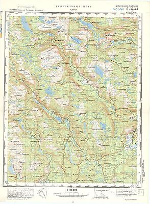 Russian Soviet Military Topographic Maps - AMLI (Norway) 1:100 000, ed.1975