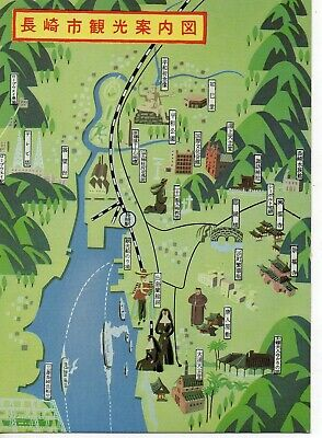 OLD JAPAN PC: NAGASAKI / BIRD'S-EYE-VIEW MAP