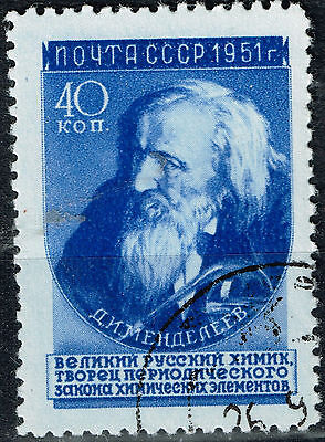 RUSSIA OIL PETROLEUM VODKA CHEMIST DMITRI MENDELEEV PERIODIC TABLE STAMP 1951