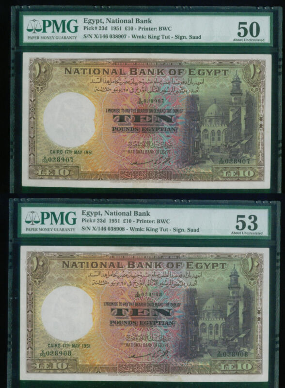 Egypt  10£  1951 Consecutive 2 PCS P23D PMG 53/50 About Uncirculated  RARE
