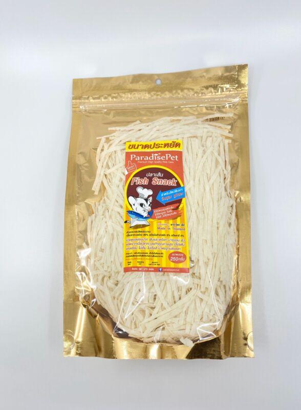 Sugar glider JUMBO SIZE fish stick snack 250g USA SELLER FREE SHIPPING