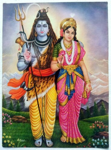 Hindu Religious Old Unique Vintage Paper Laminated Poster Shiv Parvati  - 12X17