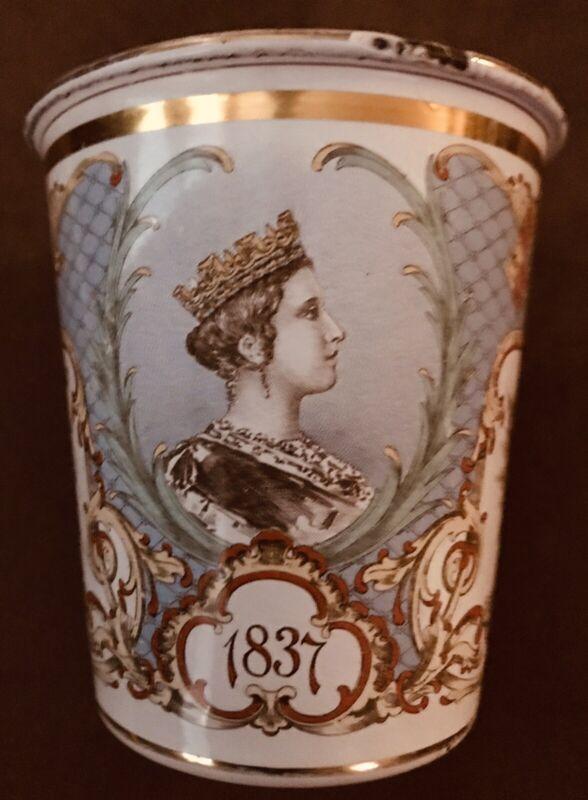 Vintage Queen Victoria 1837-1897 Commemorative Jubilee Enamel Beaker Cup