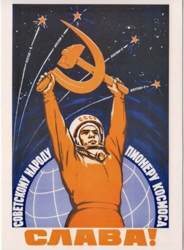 SPACE USSR Astronaut Сosmonaut Spacesuit Hammer&Sickle Russian NEW POSTER 13x18