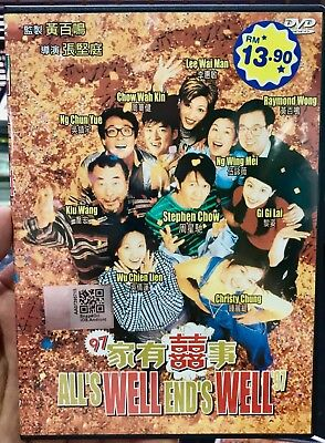 All's Well, Ends Well 1997 家有喜事 (Film) ~ DVD ~ English Subtitle ~ Stephen