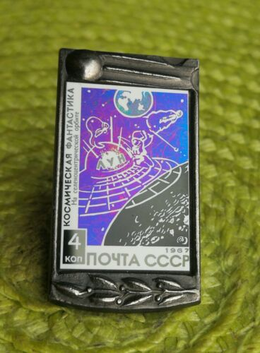 1967 Space Science in Selenocentric Orbit Soviet Era Space VTG Glass pin USSR