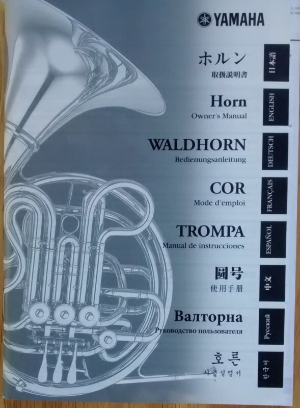 Yamaha French Horn Owner
