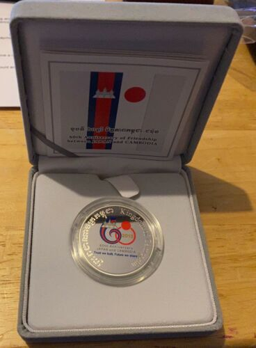 2013 CAMBODIA 3000 Riels 60th Anniversary of Japan-Cambodia Friendship KM#140