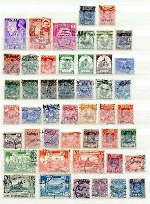 1 Burma Mint Hinged Used Hinged