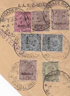 India 1932 Registered piece with several stamps Brigade Road Bangalore Cancel
