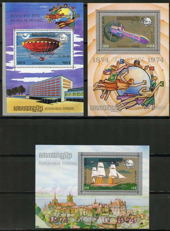CAMBODIA UPU SCOTT#331/32, C50 SET  DELUXE SOUVENIR SHEETS  MINT NEVER HINGED