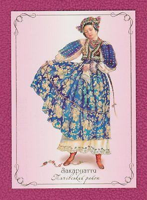 Girl Ukraine national costume Transcarpathia Modern Ukraine postcard K. Biletina for sale  Shipping to Canada
