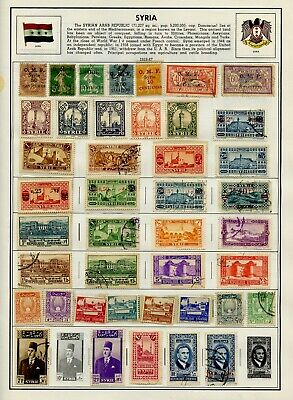 Syria stamp collection, nice earlies including the airmail stamps, check images