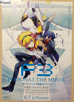 Persona 3 The Movie: No. 2, Midsummer Knight's Dream  Promotional Poster Type A (Persona 3 Poster)