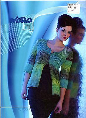 Noro Joy - Jane Ellison Knitting Pattern Book - 14 Spring Summer Designs (Ellison Pattern)