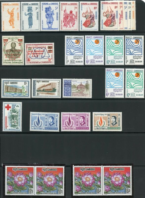 CAMBODIA LOT OF MINT SETS & SOUVENIR SHEETS NEVER HINGED