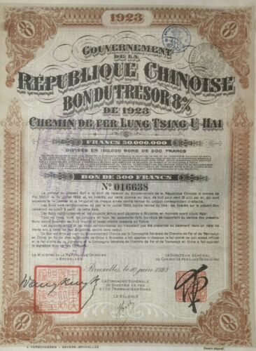 China, 1923 Government of the Chinese Republic 500 Francs – £20 Lung-Tsing-U-Haï