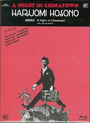 HARUOMI HOSONO-A NIGHT IN CHINATOWN-JAPAN BLU-RAY Q06 A Night In China