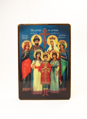 The Royal Martyrs orthodox russian icon