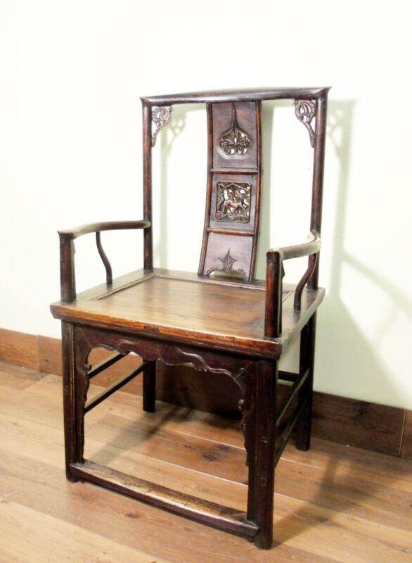 Antique Chinese Arm Chair (5475), Circa 1800-1849