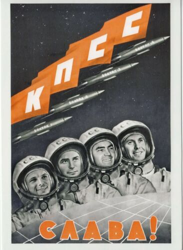 SPACE USSR First Detachment of Soviet Cosmonauts Russian NEW POSTER 13x18