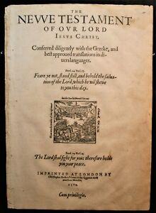 1582 Geneva Bible Leaf  ~You choose your own leaf~ Reformation