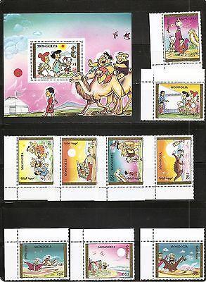 Купить Mongolia SC # 1912-1921 Flintstones Visit Mongolia. 10 Stamps Set .MNH