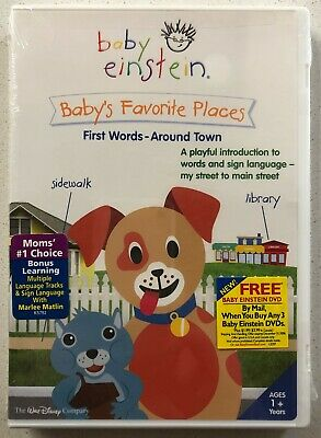 BABY EINSTEIN - BABY'S FAVORITE PLACES FIRST WORDS AROUND TOWN - DVD - BRAND NEW