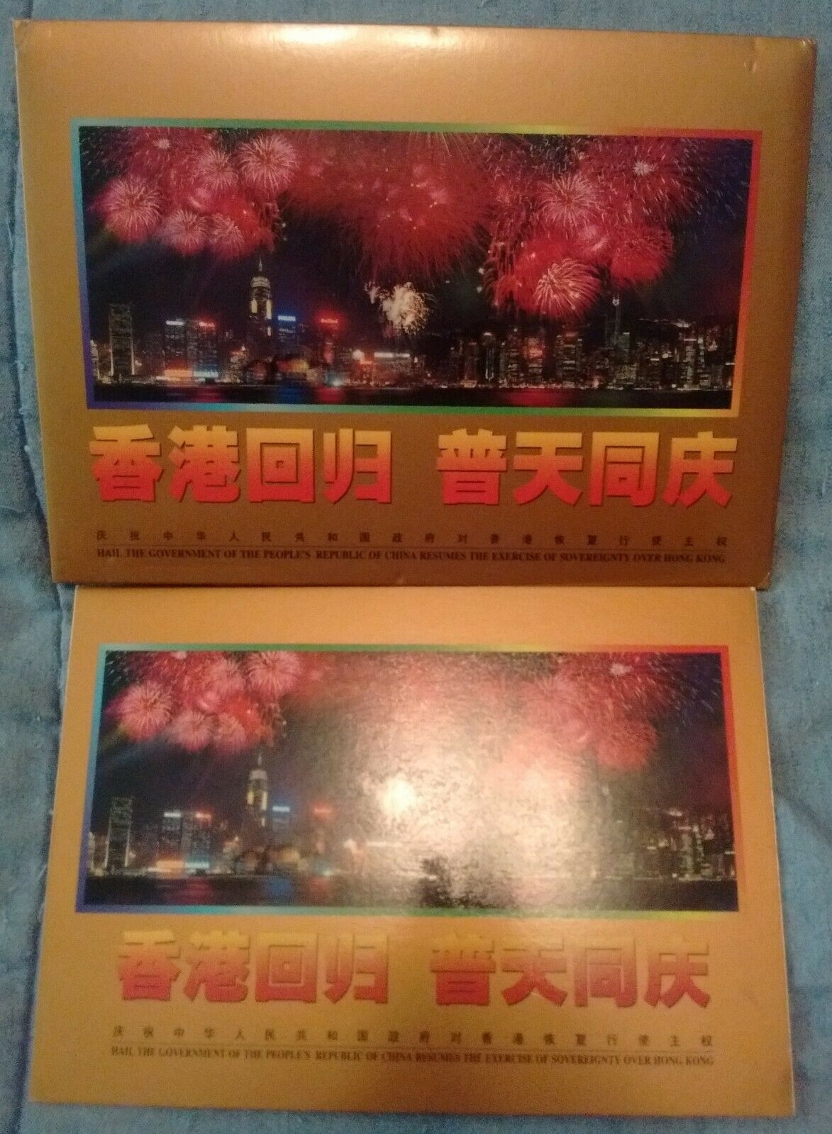 People s Republic Of China Scott 2775 In Souvenir Folder As Issued - $19.95