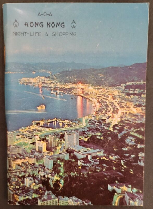 Vintage Hong Kong 1969 The Way It Was Chock Full of Maps, Guides, & Things To Do