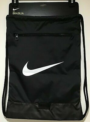 Nike Brasilia Gymsack Backpack Polyester Brand New