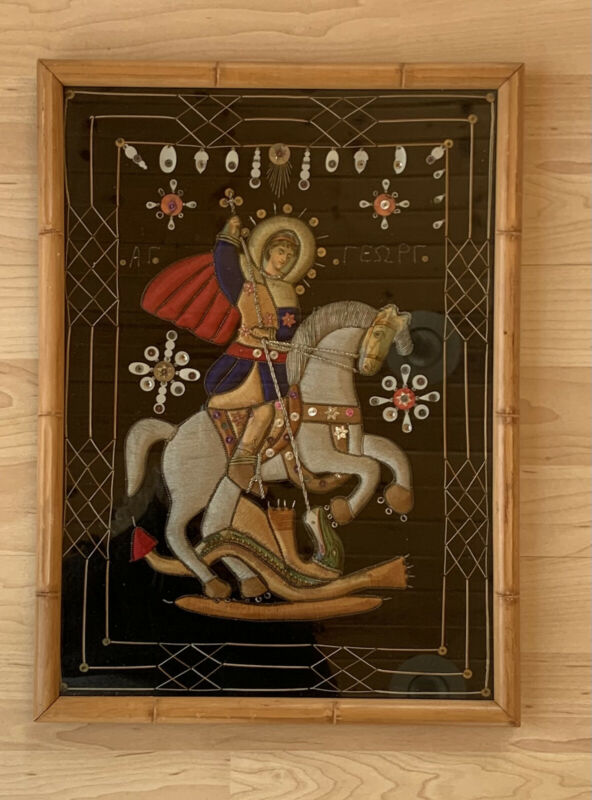 Antique Metallic Thread Embroidered Greek Orthodox Icon St George and Dragon
