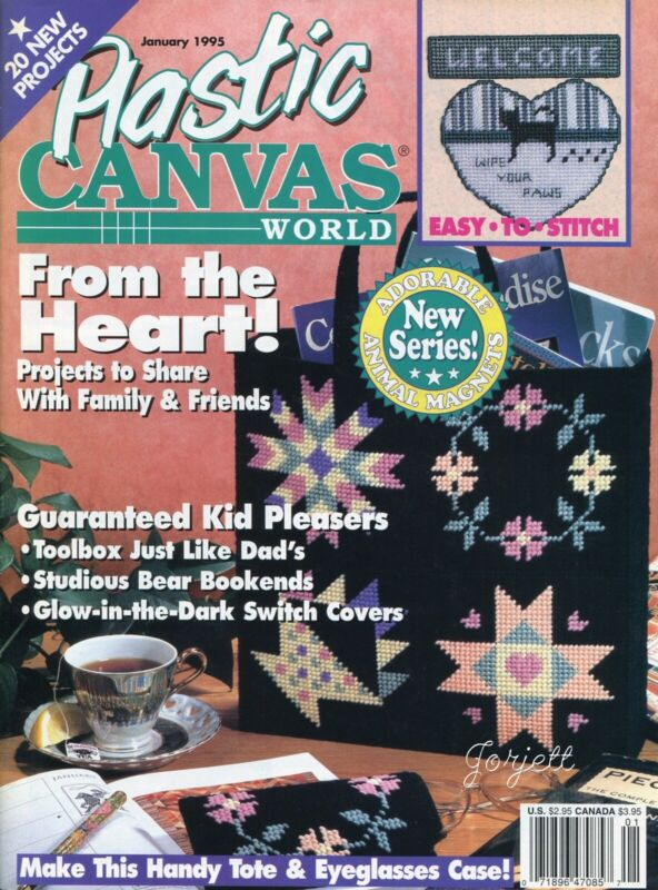 Plastic Canvas World Magazine ~ January 1995, 20 plastic canvas projects