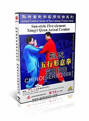 Sun Lutang's Style Tai Chi 5 Elements Xing Yi Actual Combat by Deng Fuming DVD