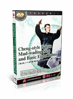 Cheng Style Bagua Zhang Mud-wading Step and Basic Eight Palms by Liu Jingru DVD