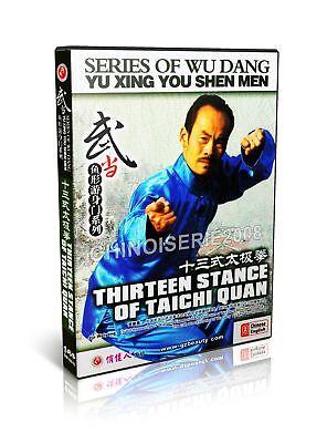 Wudang Kungfu - Wu Dang Yu Xing You Shen Men Thirteen Stance of Taichi Quan DVD