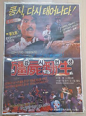 New Mr. Vampire Korean Jiangshi Chinese Hopping Vampire Vintage Movie Poster