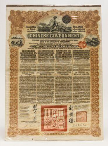 CHINESE REORGANIZATION GOLD LOAN OF 1913 BOND