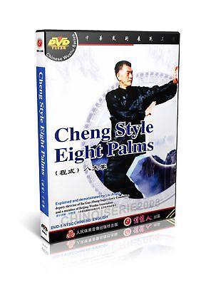Cheng Style Bagua Zhang Series - ( Ba Gua Zhang ) 8 Palms by Liu Jingru DVD