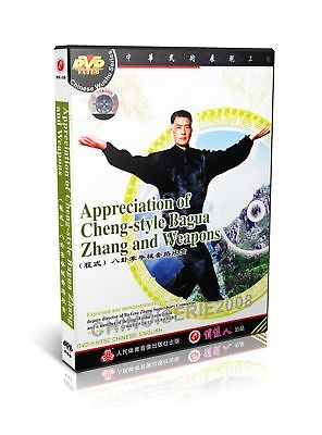 Ba Gua Appreciation of Cheng style Bagua Zhang and Weapons  by Liu Jingru DVD