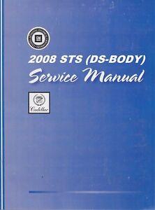 cadillac sts repair manual ebay rh ebay com 2005 Cadillac STS 2005 Cadillac STS